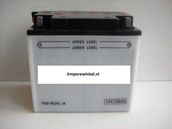 Motor accu 12 Volt 28 Ah + pool rechts Y60-N24L-A-0